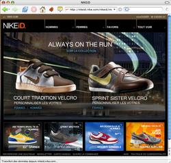 Nikeid1_2