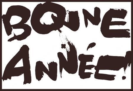 Bonneannee_2